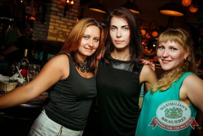 «Дыхание ночи»: Матрешка-party, 26 июня 2015 - Ресторан «Максимилианс» Новосибирск - 12