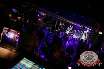 «Дыхание ночи»: Матрешка-party, 26 июня 2015 - Ресторан «Максимилианс» Новосибирск - 15