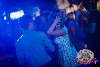 «Дыхание ночи»: Матрешка-party, 26 июня 2015 - Ресторан «Максимилианс» Новосибирск - 17