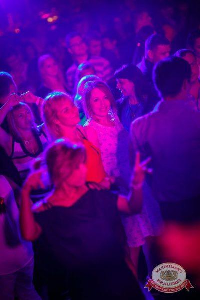 «Дыхание ночи»: Матрешка-party, 26 июня 2015 - Ресторан «Максимилианс» Новосибирск - 18
