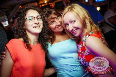 «Дыхание ночи»: Матрешка-party, 26 июня 2015 - Ресторан «Максимилианс» Новосибирск - 20