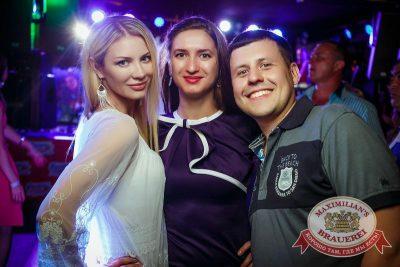 «Дыхание ночи»: Матрешка-party, 26 июня 2015 - Ресторан «Максимилианс» Новосибирск - 21