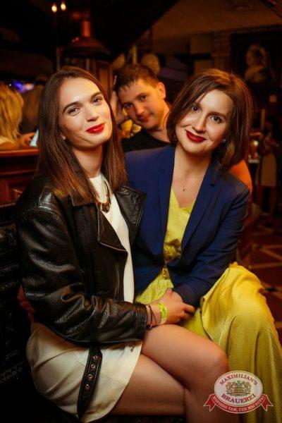 «Дыхание ночи»: Матрешка-party, 26 июня 2015 - Ресторан «Максимилианс» Новосибирск - 26