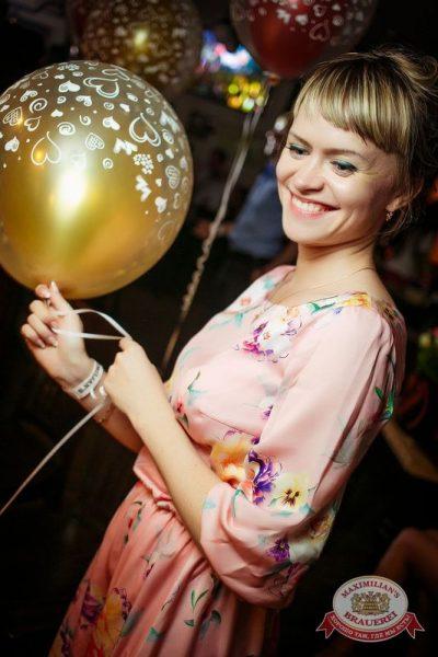 «Дыхание ночи»: Матрешка-party, 26 июня 2015 - Ресторан «Максимилианс» Новосибирск - 27