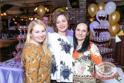 Международный женский день, 7 марта 2018 - Ресторан «Максимилианс» Новосибирск - 1