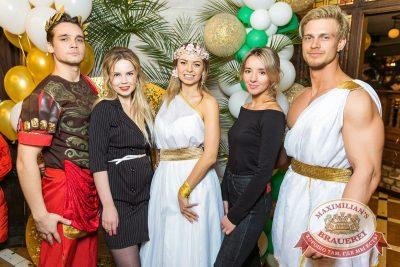 Международный женский день, 7 марта 2018 - Ресторан «Максимилианс» Новосибирск - 10