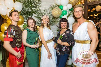 Международный женский день, 7 марта 2018 - Ресторан «Максимилианс» Новосибирск - 15