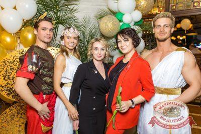Международный женский день, 7 марта 2018 - Ресторан «Максимилианс» Новосибирск - 16