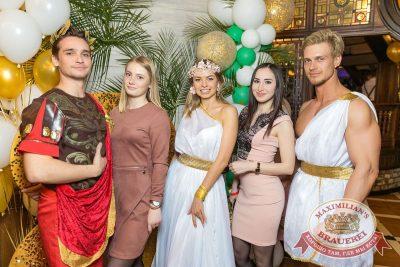 Международный женский день, 7 марта 2018 - Ресторан «Максимилианс» Новосибирск - 2