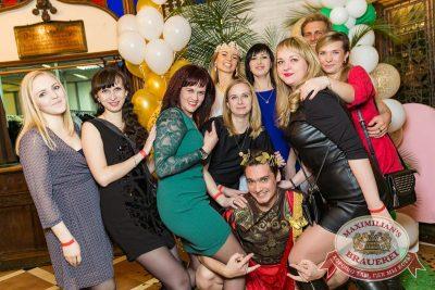 Международный женский день, 7 марта 2018 - Ресторан «Максимилианс» Новосибирск - 20
