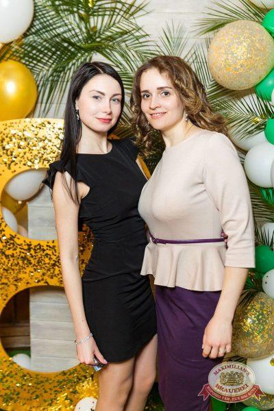 Международный женский день, 7 марта 2018 - Ресторан «Максимилианс» Новосибирск - 23