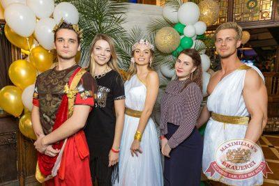 Международный женский день, 7 марта 2018 - Ресторан «Максимилианс» Новосибирск - 3