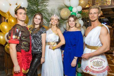 Международный женский день, 7 марта 2018 - Ресторан «Максимилианс» Новосибирск - 4