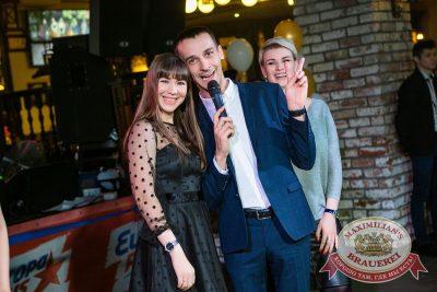 Международный женский день, 7 марта 2018 - Ресторан «Максимилианс» Новосибирск - 42