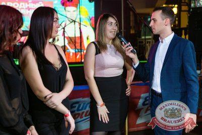 Международный женский день, 7 марта 2018 - Ресторан «Максимилианс» Новосибирск - 43