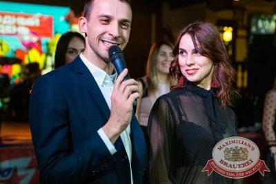 Международный женский день, 7 марта 2018 - Ресторан «Максимилианс» Новосибирск - 44
