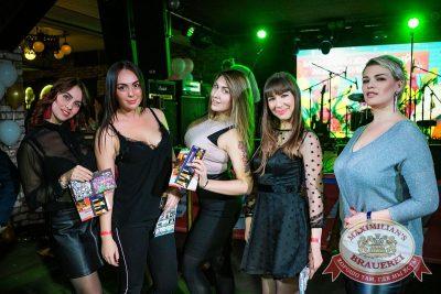 Международный женский день, 7 марта 2018 - Ресторан «Максимилианс» Новосибирск - 50