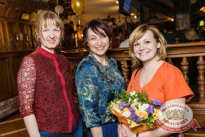 Международный женский день, 7 марта 2018 - Ресторан «Максимилианс» Новосибирск - 53