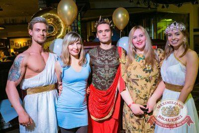 Международный женский день, 7 марта 2018 - Ресторан «Максимилианс» Новосибирск - 54