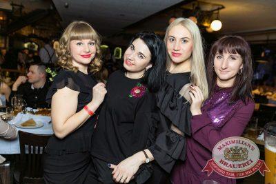 Международный женский день, 7 марта 2018 - Ресторан «Максимилианс» Новосибирск - 59
