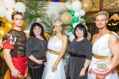 Международный женский день, 7 марта 2018 - Ресторан «Максимилианс» Новосибирск - 8