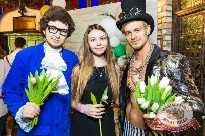 Международный женский день, 8 марта 2018 - Ресторан «Максимилианс» Новосибирск - 3