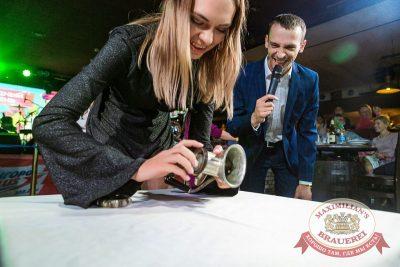 Международный женский день, 8 марта 2018 - Ресторан «Максимилианс» Новосибирск - 31