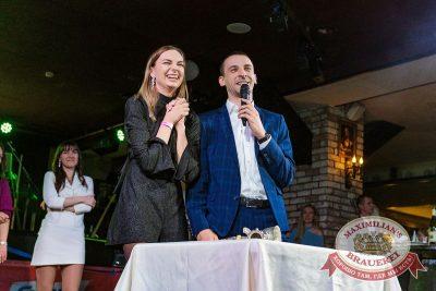 Международный женский день, 8 марта 2018 - Ресторан «Максимилианс» Новосибирск - 32