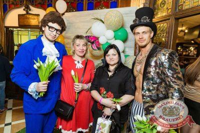 Международный женский день, 8 марта 2018 - Ресторан «Максимилианс» Новосибирск - 5