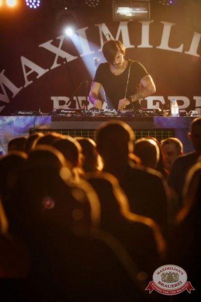 «Дыхание ночи»: Dj Miller (Москва), 9 октября 2015 - Ресторан «Максимилианс» Новосибирск - 03