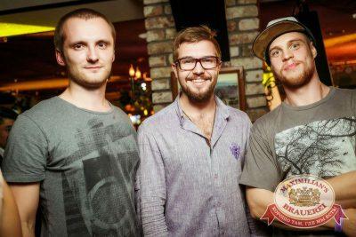 «Дыхание ночи»: Dj Miller (Москва), 9 октября 2015 - Ресторан «Максимилианс» Новосибирск - 06