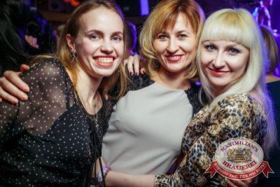 «Дыхание ночи»: Dj Miller (Москва), 9 октября 2015 - Ресторан «Максимилианс» Новосибирск - 07