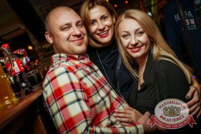 «Дыхание ночи»: Dj Miller (Москва), 9 октября 2015 - Ресторан «Максимилианс» Новосибирск - 16