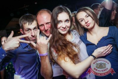 «Дыхание ночи»: Dj Miller (Москва), 9 октября 2015 - Ресторан «Максимилианс» Новосибирск - 18