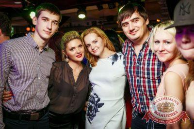 «Дыхание ночи»: Dj Miller (Москва), 9 октября 2015 - Ресторан «Максимилианс» Новосибирск - 19