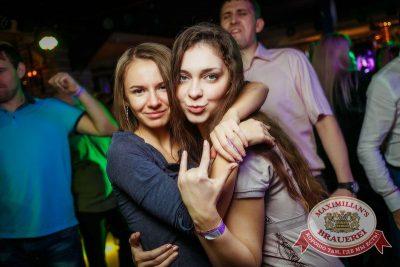 «Дыхание ночи»: Dj Miller (Москва), 9 октября 2015 - Ресторан «Максимилианс» Новосибирск - 20