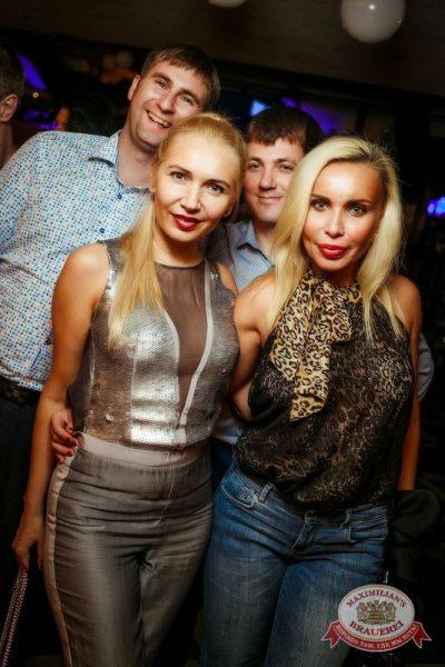 «Дыхание ночи»: Dj Miller (Москва), 9 октября 2015 - Ресторан «Максимилианс» Новосибирск - 21