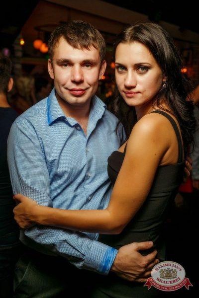 «Дыхание ночи»: Dj Miller (Москва), 9 октября 2015 - Ресторан «Максимилианс» Новосибирск - 23