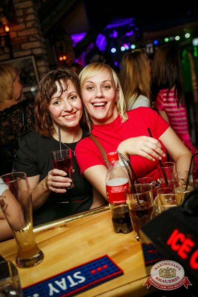 «Дыхание ночи»: Dj Miller (Москва), 9 октября 2015 - Ресторан «Максимилианс» Новосибирск - 25