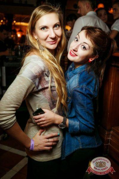 «Дыхание ночи»: Dj Miller (Москва), 9 октября 2015 - Ресторан «Максимилианс» Новосибирск - 26