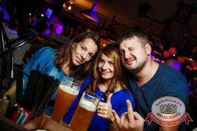 «Дыхание ночи»: Dj Miller (Москва), 9 октября 2015 - Ресторан «Максимилианс» Новосибирск - 27