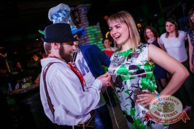Мисс Бавария, 24 апреля 2015 - Ресторан «Максимилианс» Новосибирск - 01