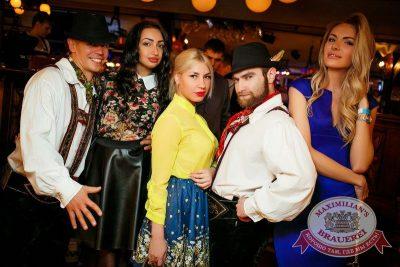Мисс Бавария, 24 апреля 2015 - Ресторан «Максимилианс» Новосибирск - 04