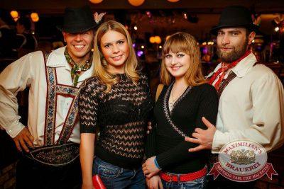 Мисс Бавария, 24 апреля 2015 - Ресторан «Максимилианс» Новосибирск - 06