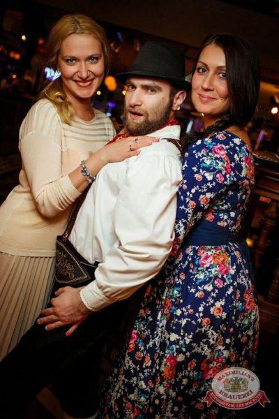 Мисс Бавария, 24 апреля 2015 - Ресторан «Максимилианс» Новосибирск - 07