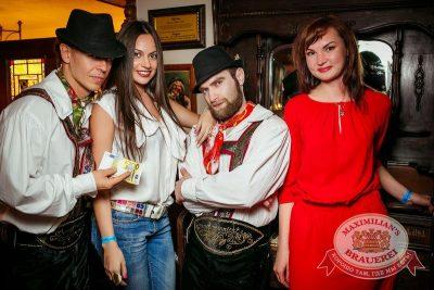 Мисс Бавария, 24 апреля 2015 - Ресторан «Максимилианс» Новосибирск - 08