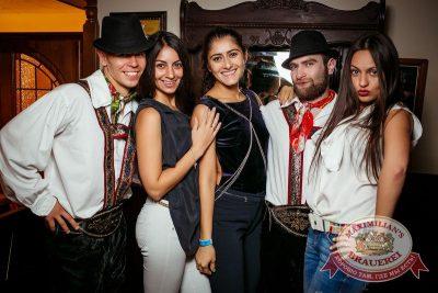 Мисс Бавария, 24 апреля 2015 - Ресторан «Максимилианс» Новосибирск - 09