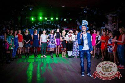 Мисс Бавария, 24 апреля 2015 - Ресторан «Максимилианс» Новосибирск - 10