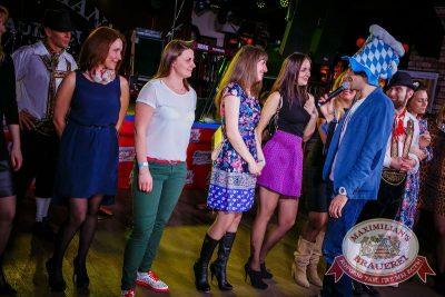 Мисс Бавария, 24 апреля 2015 - Ресторан «Максимилианс» Новосибирск - 11