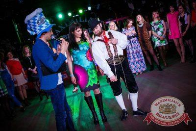 Мисс Бавария, 24 апреля 2015 - Ресторан «Максимилианс» Новосибирск - 12